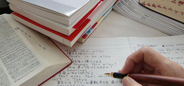 新聞奨学生⑥ 東京新聞奨学会