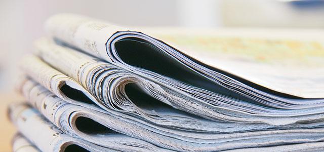 新聞紙が人気です!