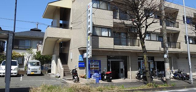 読売センター十日市場 瀬川所長インタビュー