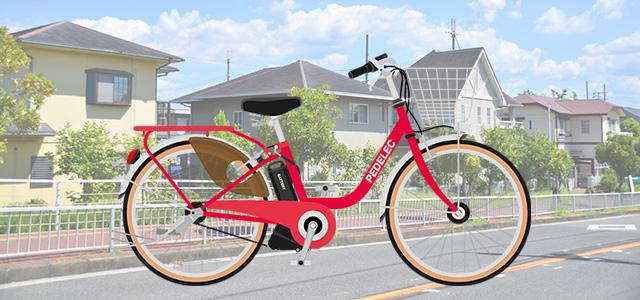 電動アシスト自転車は侮れない