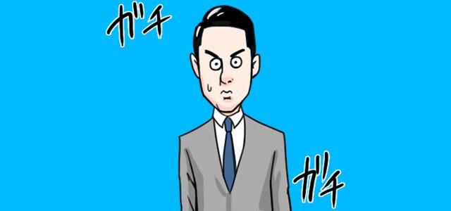 新聞配達面接の傾向と対策【履歴書・服装など】