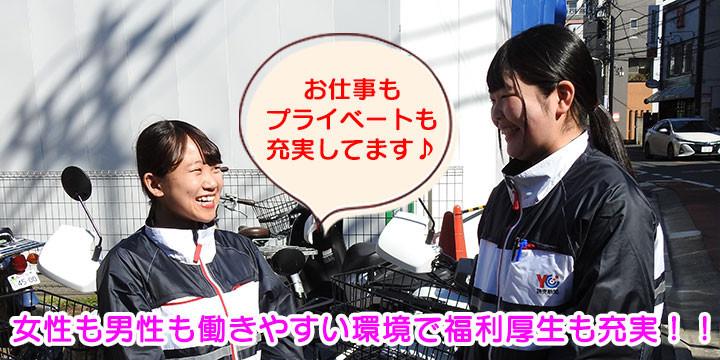 読売センター西大井
