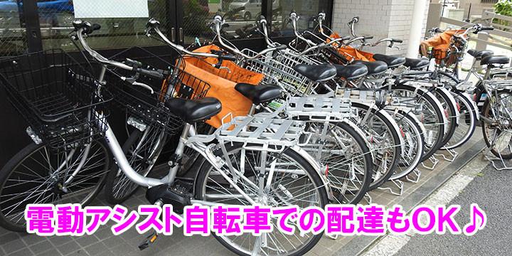 読売センター東陽南砂町