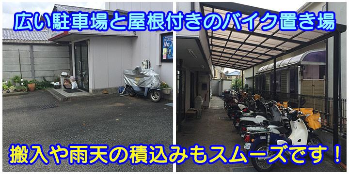 朝日新聞サービスアンカー ASA府中朝日町