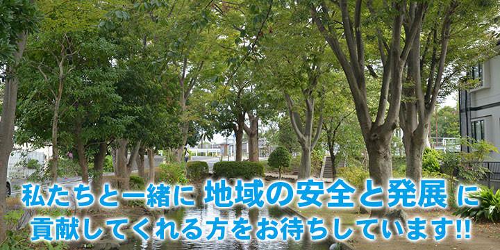読売センター瑞江