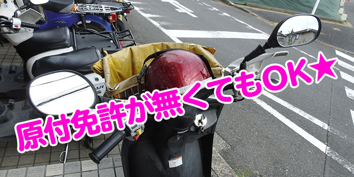 読売センター京王桜ヶ丘