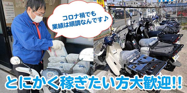 読売センター寝屋川東