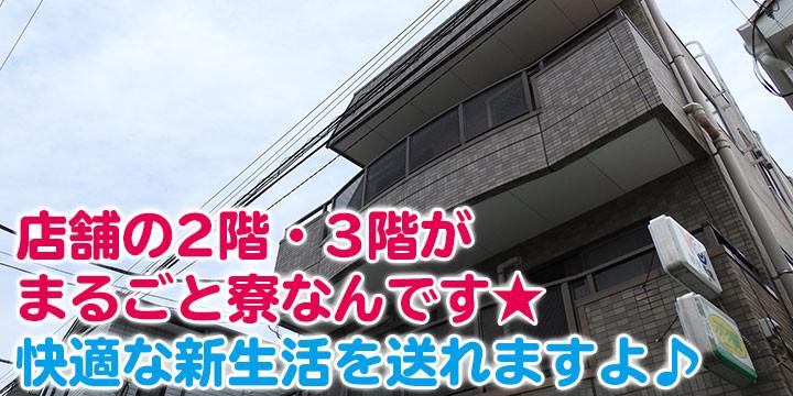 読売センター北小岩