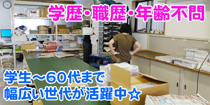 読売センター池田東